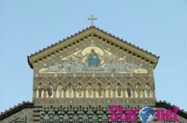 Amalfi Duomo Dettaglio Frontone