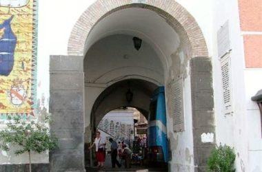 Amalfi Porta Della Marina