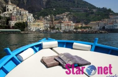 Amalfi Vista Dal Gozzo