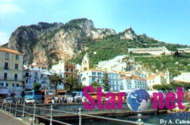 Amalfi Vista Dal Molo